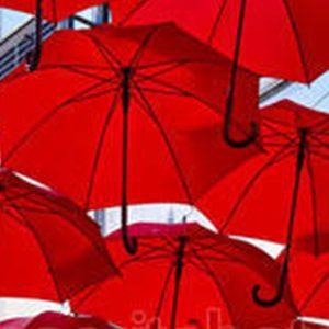 מטריה